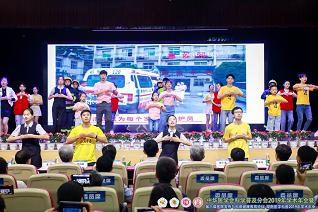 http://www.store4car.com/jiankang/936367.html