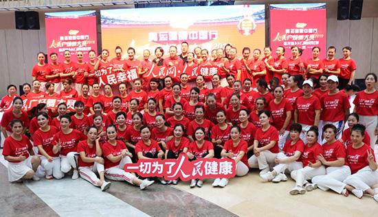 金龙鱼1:1:1 以广场舞倡导均衡比例 跳出健康中国 舞动魅力武汉