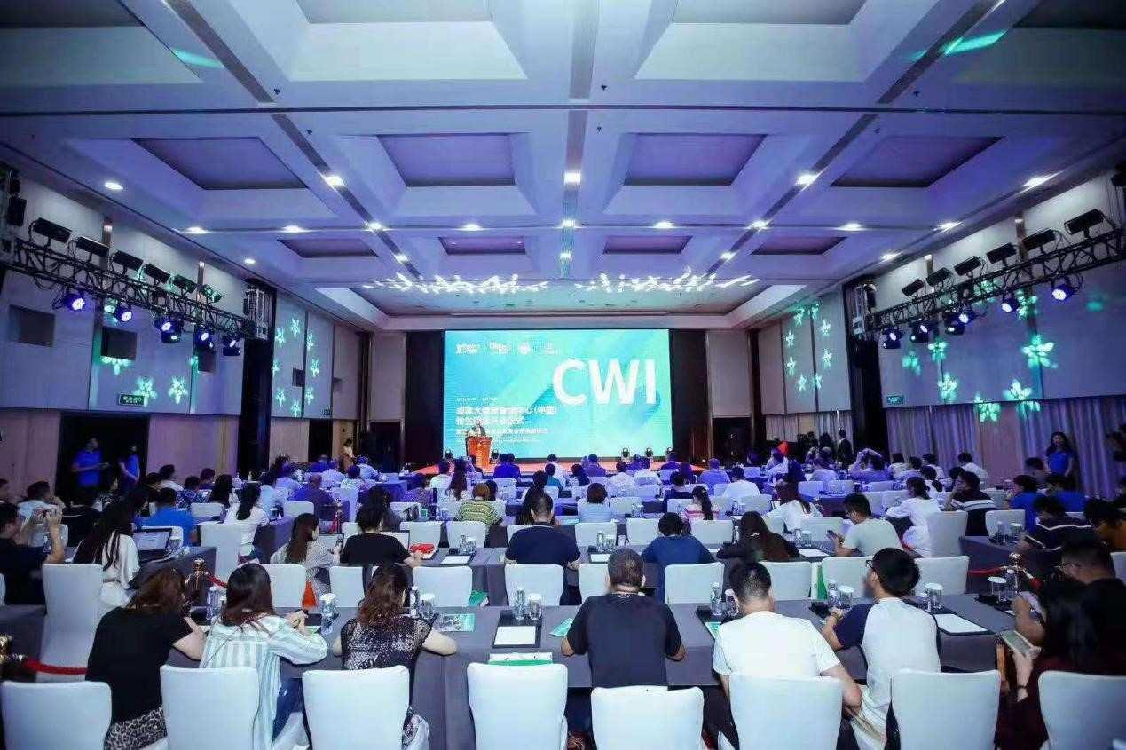 加拿大健康管理中心CWI(中国)首家概念店亮相