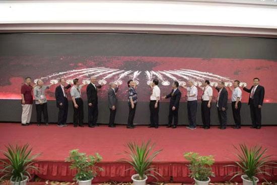 第十一届国际风湿病学术大会召开