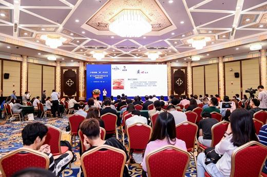 第十九届中国方便食品大会新闻发布会在京召开