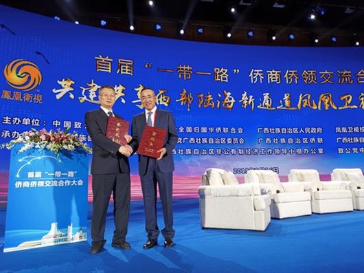 平安好医生与广西壮族自治区人民政府共建互联网大健康平台