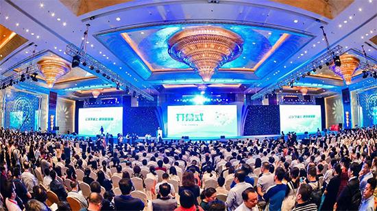 2019世界华人医师年会暨中国智慧医疗高峰论坛于青岛举办