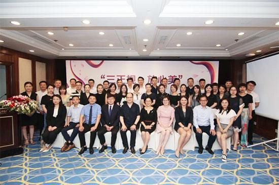 """""""三正规,放心美——2019医美信赖先锋行动""""在杭州举行"""
