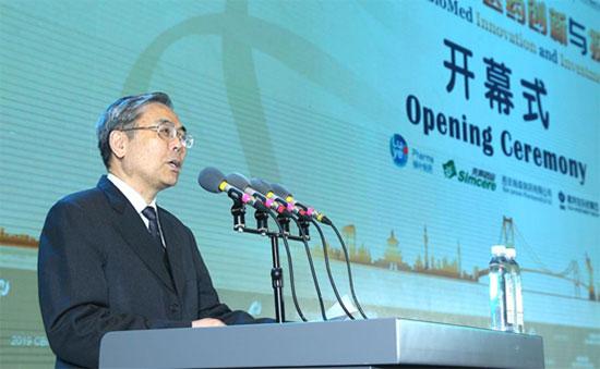 第四届中国医药创新与投资大会在苏州召开搭建国际对话交流平台