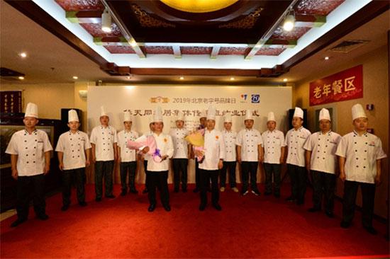 http://www.uchaoma.cn/jiankang/1164748.html