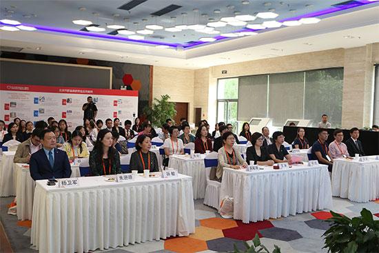 北京市脐血库举办成立十七周年庆典活动
