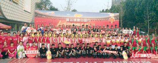 金龙鱼1:1:1助力奥运携手广场舞大赛展示郑州独特风采