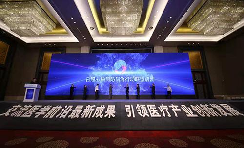 第二届日照心血管峰会暨第四届沪鲁心血管病专家论坛举办