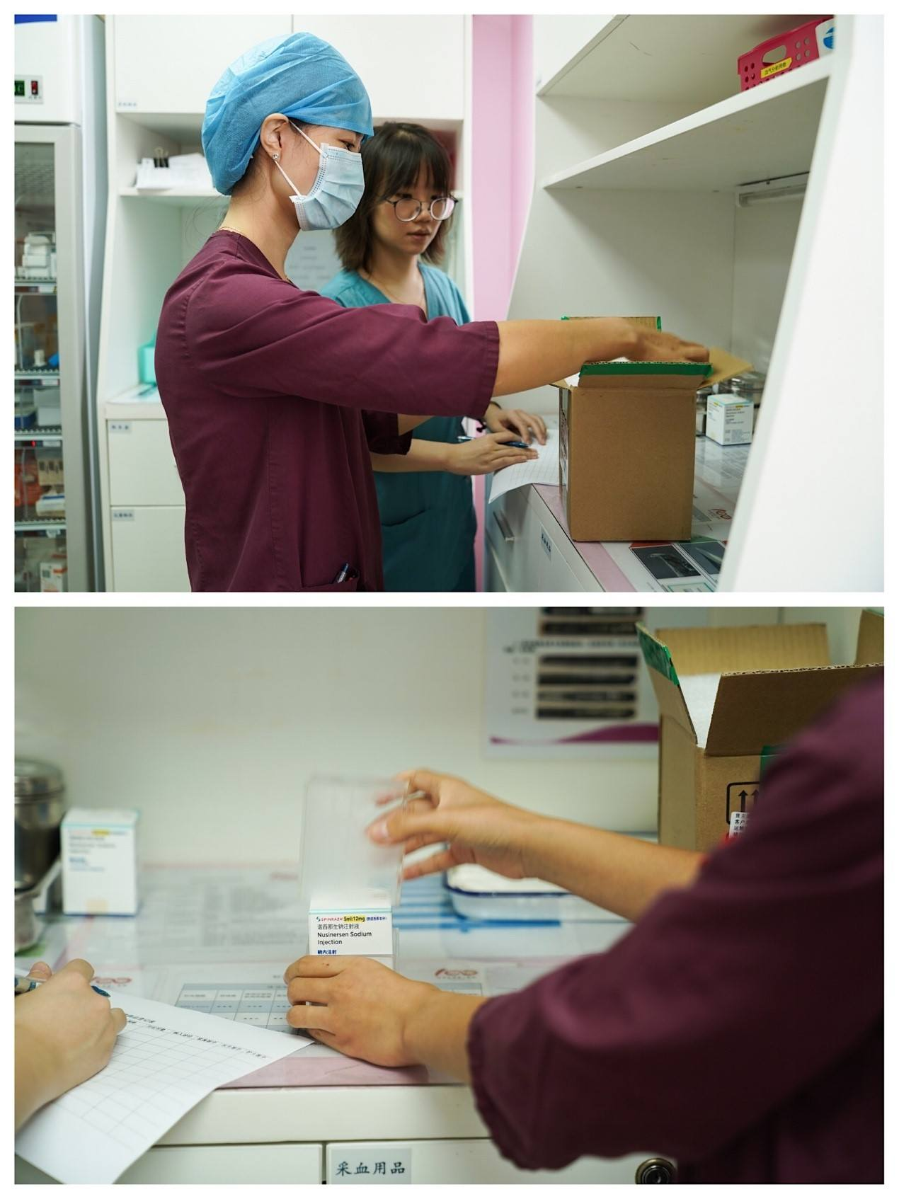 http://www.uchaoma.cn/jiankang/1190924.html