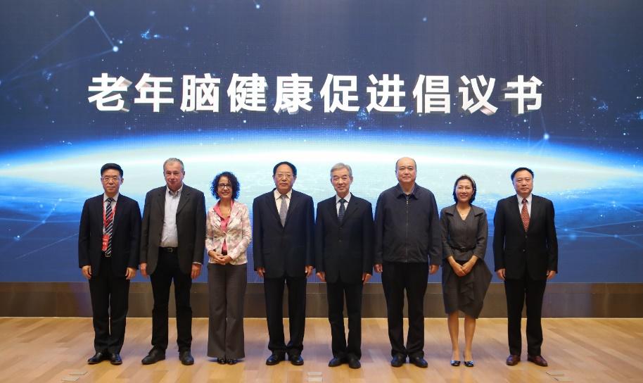 关爱老人,从脑开始2019中国老年脑健康促进大会在京成功召开