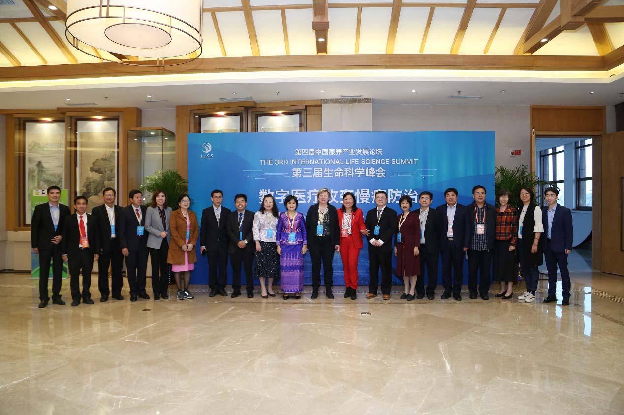 第三届生命科学峰会在秦皇岛开幕
