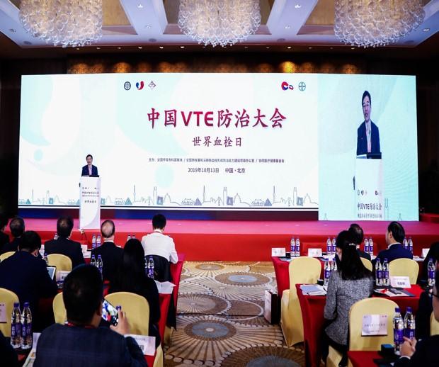 世界血栓日-上海在行动
