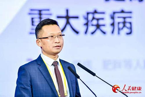 妙健康副总裁林俊峰出席2019中国健康管理与健康保障高峰论坛