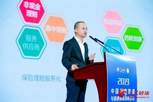 药联健康联席总裁陈嘉:构建可持续发展的健康保险