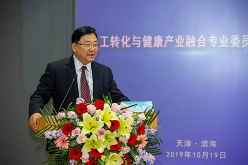 中国研究型医院学会医工转化与健康产业专业委员会年会暨学术论坛在天津召开