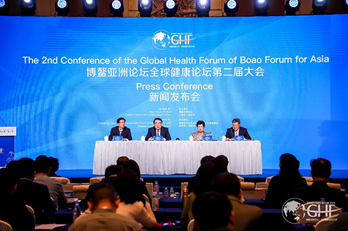 博鳌亚洲论坛全球健康论坛第二届大会在京召开新闻发布会