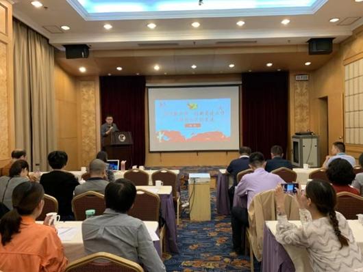 全国疾控系统青年思想状况调查部署会在上海召开