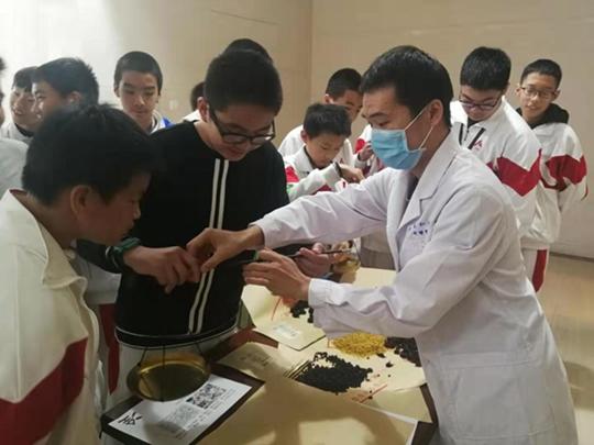 中医药界热议发展之道:传承精华守正创新