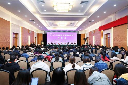 2019中国阿尔茨海默病论坛在京召开