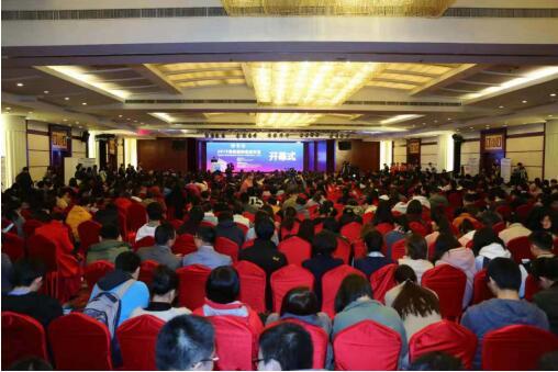 2019首都国际癌症论坛在京召开