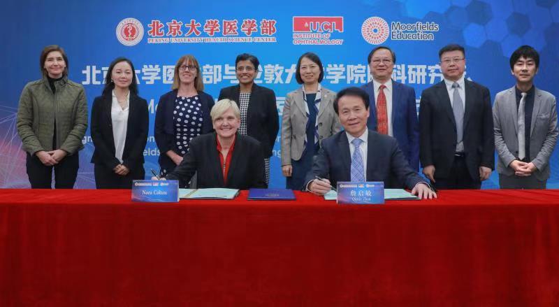 中英眼视光专业力量签约共建眼科学国际合作平台
