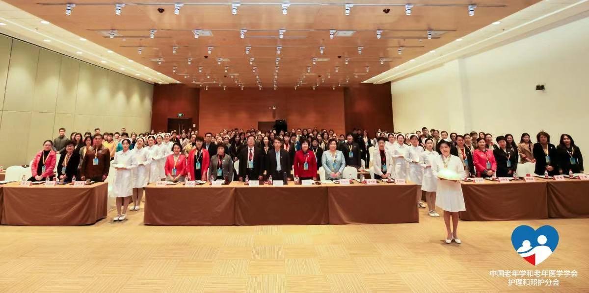 2019老龄社会健康管理与人才储备高峰论坛在京召开
