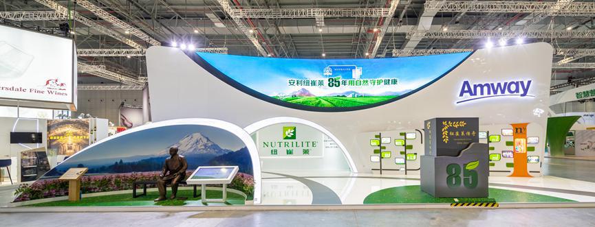 共享中国机遇美国安利公司亮相2019进博会