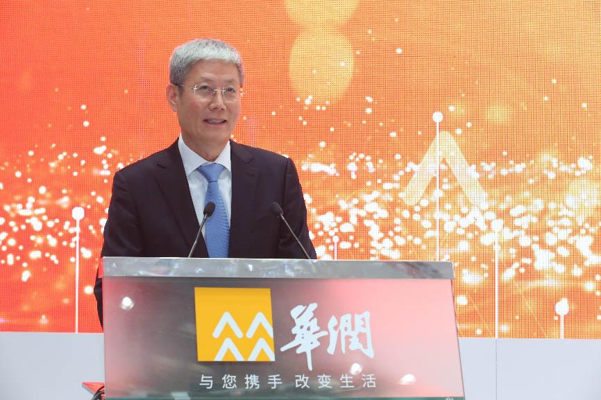 首届华润生命科学创新论坛在京举办