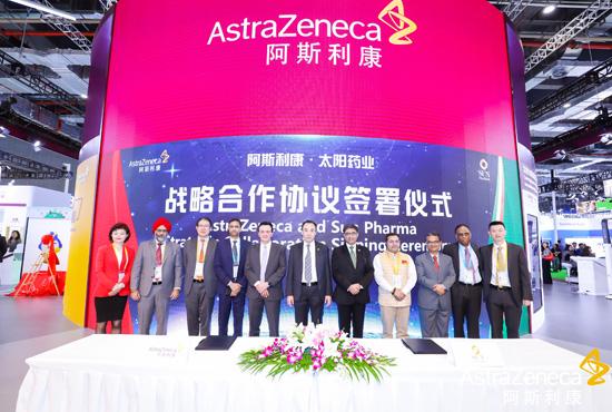 阿斯利康进博会签约印度太阳药业引进高质量肿瘤治疗方案