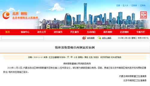 http://www.uchaoma.cn/jiankang/1279243.html