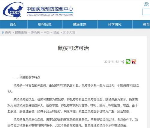 http://www.uchaoma.cn/jiankang/1281556.html