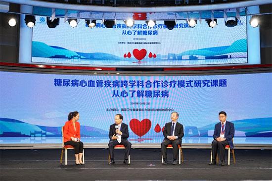 http://www.uchaoma.cn/jiankang/1288264.html