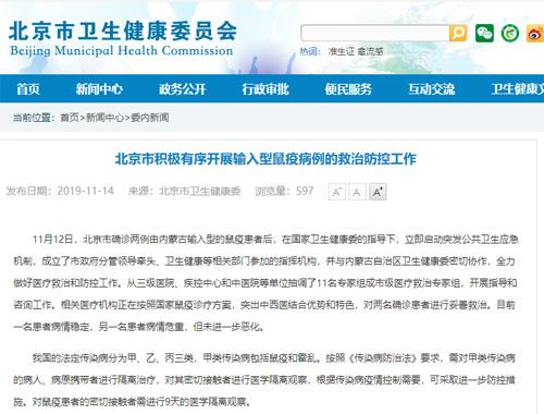 http://www.uchaoma.cn/jiankang/1285541.html