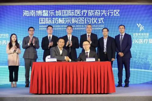 进博会博鳌一龄携手全球伙伴合作,U+共享践行健康中国