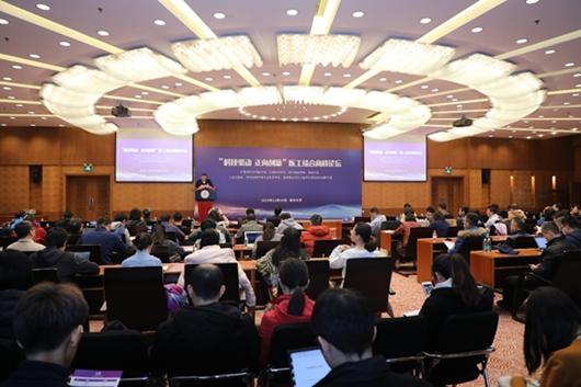 """第二期""""医工结合""""高峰论坛在清华大学举行,聚焦技术创新"""