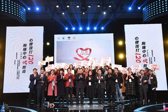 中国心梗救治日:牢记两个120关键时刻
