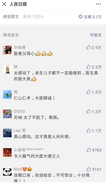 http://www.uchaoma.cn/jiankang/1319570.html