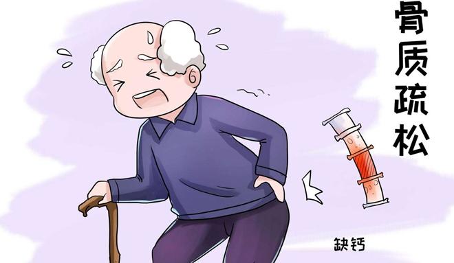 八大因素 让老人更容易栽跟头