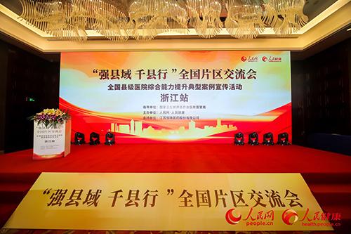 http://www.bjhexi.com/jiankangyangsheng/1581548.html