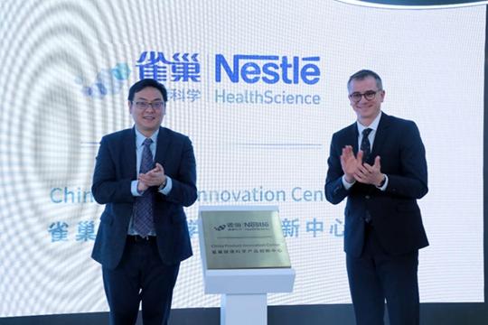 雀巢健康科学中国产品创新中心落户泰州医药城