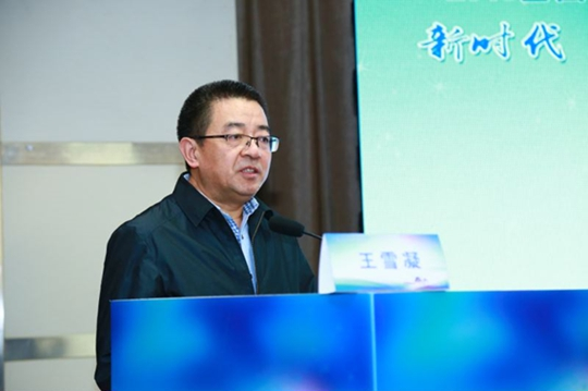 2019全国医院院长高峰论坛在京举办