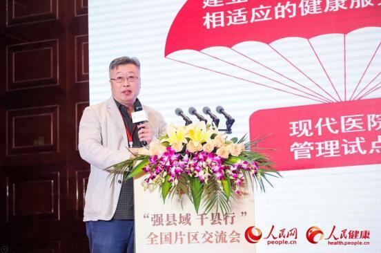 广东高州人民医院王茂生:要建立与县域百姓需求侧相适应的健康服务体系