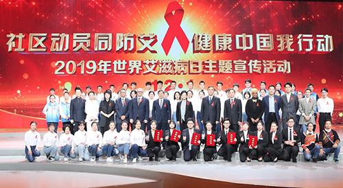我国艾滋病抗病毒治疗成绩显著攻