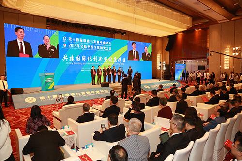 第十四届健康与发展中山论坛、2019年吴阶平医学奖颁奖大会在广东中山举行