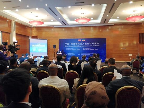 推想科技与埃塞俄比亚创新科技部签署战略合作协议