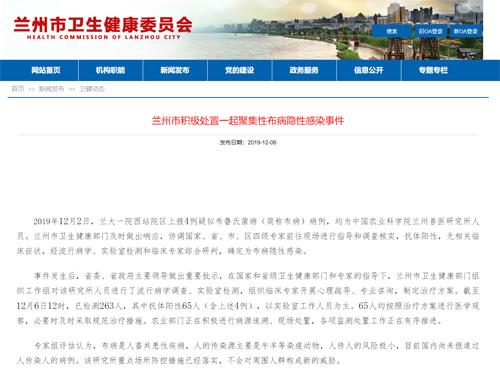 http://www.uchaoma.cn/jiankang/1375697.html