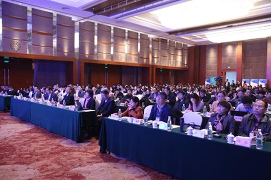 """第四届""""流动人口健康与发展论坛""""在京举行"""