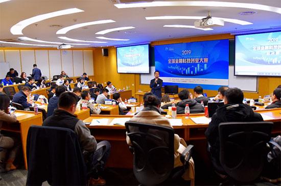 全球金融科技创业大赛落幕健康险创新模式备受关注