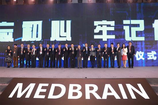 2019医生云大会:推动区域医疗中心快速建设,助力AI赋能健康中国建设